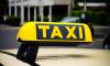 В Волховском районе неизвестные в масках напали на таксиста с ножом