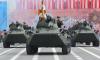 В центре Петербурга перекроют движение из-за репетиций Парада Победы