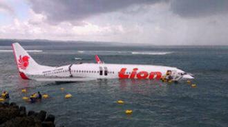 Четверо пассажиров пропавшего Боинга-777 из Малайзии летели по поддельным паспортами