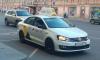 В Петербурге пресекли деятельность 50 нелегальных такси