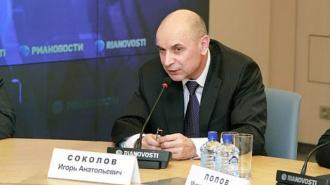 РАН хочет ограничить предельную численность своих членов