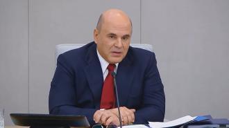 Мишустин: уровень безработицы в России снизился до 5,4%