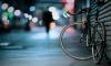 Любитель пива выстрелил в лицо молодому человеку и скрылся с его велосипедом