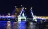 С 26 мая Дворцовый мост будут разводить под классическую музыку