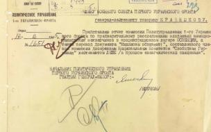 """Министерство обороны РФ открыло в пятницу на сайте раздел """"Забвению не подлежит"""""""