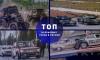 Топ-5 гоночных шоу, проходящих в России