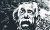 Черновики Эйнштейна продадут на аукционе за 193,5 тысяч долларов
