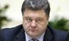 Петр Порошенко переименует Крым в Крымско-Татарскую республику