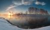 Поиск самого крупного метеорита «Челябинск» затруднен
