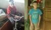 Пропавшие в Башкирии дети нашлись