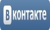"""""""ВКонтакте"""" по требованию прокуратуры удалило """"Майн Кампф"""""""