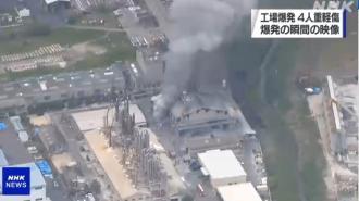 В Японии четыре человека пострадали при взрыве на химзаводе
