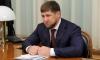Рамзан Кадыров: в Чечне безопаснее, чем в Великобритании