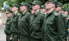 Почти 3 тысячи петербуржцев отправились на военную службу в ходе весеннего призыва