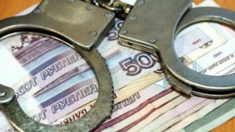 """Замглавы """"ГосЖилФонда"""" подозревают в мошенничестве на 900 тыс рублей"""
