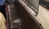В вагоне петербургского метро лопнуло стекло