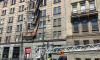 После обрушения балконов на Кирочной ЖКС привлекут к ответственности