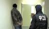 ФСБ задержала замдекана петербургского вуза на глазах студентов