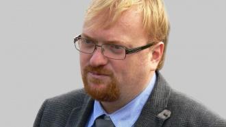 Милонов вырвал школьниц из лап «содомитов» на «Лошадка-пати»