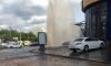 Фонтан кипятка на Стачек повредил 20 автомобилей