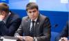 Выборы губернатора Санкт-Петербурга прошли на достойном уровне, заявил Боярский