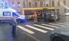 В центре Петербурга произошло ДТП с участием автобуса