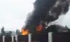 На Дороге Жизни пожарные просто стояли и смотрели как разгорается дом