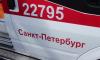 На улице Коммуны кавказец травмировался из-за падения строительной плиты