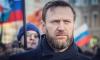 Алексея Навального привлекут к делу Дерипаски против Насти Рыбки и Алекса Лесли