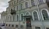 Госдума поддержала продажу петербургских помещений финскому правительству