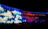 ГАТИ разрешила праздновать Новый год на главных площадках Петербурга
