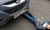 """У """"Академической"""" водитель сбил школьника, перебегающего дорогу"""