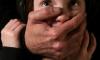 В Псковской области отец-педофил четыре года насиловал свою малолетнюю дочь