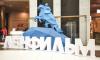 """В """"Галерее"""" открылась выставка с бесплатными кинопоказами от Ленфильма"""
