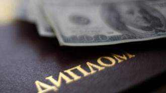 Чиновников с поддельными дипломами будут выгонять с работы