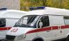 Житель Петроградского района взял в заложники врача скорой помощи