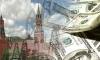 Медведев отказался от государственного капитализма