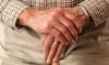 Эксперт: возможность выбирать пенсионный возраст может привести к повышению бедности