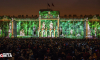 Фестиваль света обойдется Смольному в 39 млн рублей