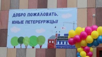 В Петербурге путевки в детские лагеря могут обойтись в 20% стоимости