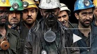 Донецк, новости последнего часа 28.05.2014: шахтеры Донбасса готовятся взять в руки оружие