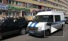 Вооруженные грабители похитили из банка 2 миллиона рублей