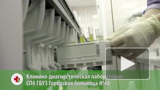 Малоинвазивные методы лечения онкологии в Санкт-Петербурге