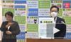 Мэр японского города Китакюсю объявил о второй волне коронавируса