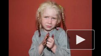 Похищенная цыганами девочка оказалась Лизой Ирвин из США