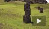 Ученые раскрыли тайну каменных истуканов с острова Пасхи