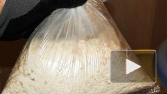 "Два наркодилера перевозили в ""восьмерке"" килограмм амфетамина"
