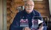 """Новый выпуск программы Никиты Михалкова """"БесогонТВ"""" выйдет 22 мая на YouTube"""