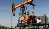 Россия отказалась взаимодействовать с США по вопросу сирийской нефти