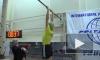 В Петербурге взрослые люди будут подтягиваться и отжиматься: готовится система ГТО